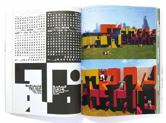 五种字体设计   《城市中的文字配对》一书的主体展示了五