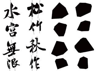 方正金鼎官方网站_差别阈限在书法字体设计中的应用 -《装饰》杂志官方网站 - 关注 ...